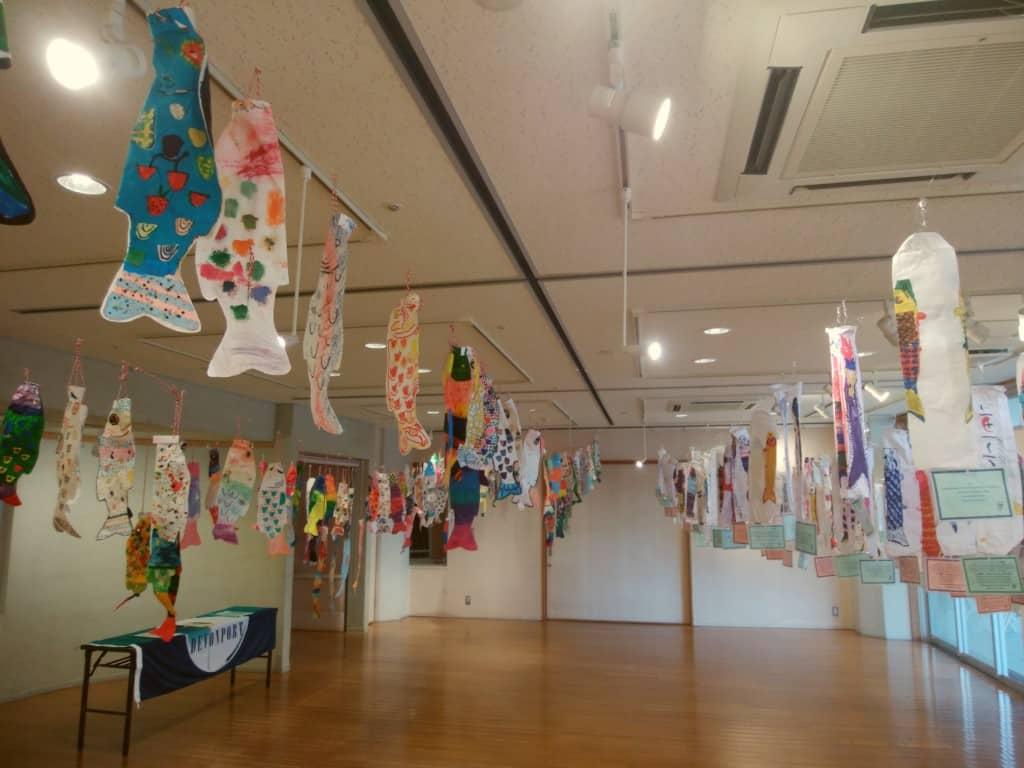 Koinobori on display in Minamata